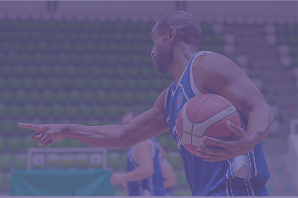 Баскетболна екипировка